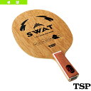 [TSP 卓球 ラケット]スワット CHN/SWAT CHN/中国式ペン(021013)