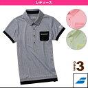 [バボラ テニス・バドミントンウェア(レディース)]ゲームシャツ/レディース(BAB-1642W)