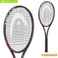 [ヘッド テニス ラケット]Graphene XT Prestige MP/グラフィンXT プレステージ エムピー(230416)の画像