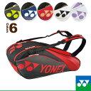 Ynx-bag1602r-1