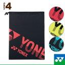 Ynx-bag1693-1