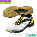 Ynx-shb-65-400-1