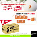 [スリクソン ソフトテニスボール]スリクソン ソフトテニスボール/公認球/キャンペーンボックスA/5ダース+1ダース増量(STBCP2CS72)