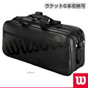 Wil-wrr614600-1