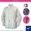 [ミズノ ランニング ウェア(レディース)]ウインドブレーカーシャツ/レディース(J2MC6201)