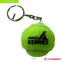 [プロケネックス テニス アクセサリ・小物]ボール キーリング(A97)の画像