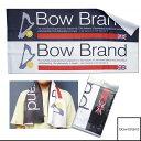Bwb-bow-ja1448-1