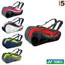 Ynx-bag1722r-1