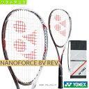 [ソフトテニス ラケット ヨネックス]ナノフォース8Vレブ/NANOFORCE 8V REV(NF8VR)