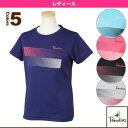 [パラディーゾ テニス・バドミントン ウェア(レディース)]半袖プラクティスシャツ/レディース(ECL20A)