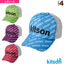 ショッピングkitson [キットソン テニス アクセサリ・小物]メッシュキャップ/レディース(0362254)