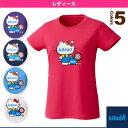 [キットソン テニス・バドミントンウェア(レディース)]Kitson Tennis×Kitty コラボ グラフィックTシャツ/レディース(0364161)