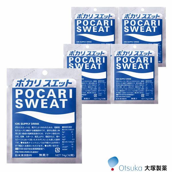 [大塚製薬 オールスポーツ サプリメント・ドリンク]ポカリスエットパウダー/1L用×5袋(36JPC50100)