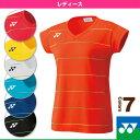 【ポイント10倍】[ヨネックス テニス・バドミントンウェア(レディース)]フィットシャツ/レディース(20327)