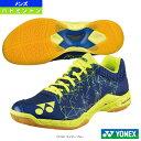 Ynx-shba2m-019-1