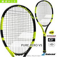 [バボラ テニス ラケット]PURE AERO VS/ピュア アエロ VS(BF101319)の画像