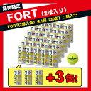 Fort2-plus-1