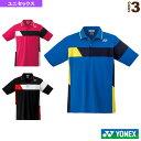 ヨネックス テニス バドミントン ウェア(メンズ/ユニ) ポロシャツ/スタンダードサイズ/ユニセックス(10211)