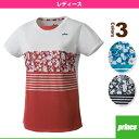 [プリンス テニス・バドミントンウェア(レディース)]ゲームシャツ/レディース(WL7048)