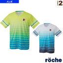 [ローチェ(roche) テニス・バドミントンウェア(メンズ/ユニ)]ゲームシャツ/メンズ(R7S02V)