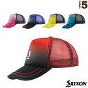 スリクソン テニス アクセサリ 小物 アメリカンキャップ(SPH5706)帽子