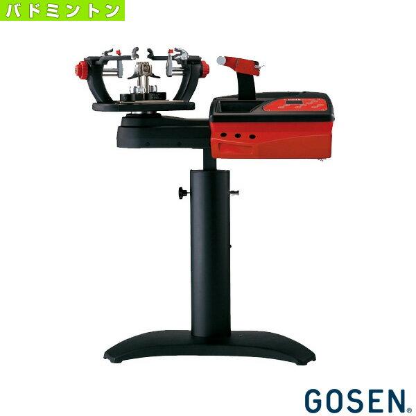 [ゴーセン バドミントン ストリングマシン]オフィシャルストリンガー 05EX/バドミントン専用(GM05EX)