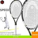 【ポイント10倍】[ヘッド テニスラケット]Graphene XT Speed PWR/グラフィンXT スピード・パワー(230805)