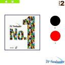 [Dr.Neubauer 卓球 ラバー]Dr.Neubauer ナンバーワン/DR.NEUBAUER No.1(1138)