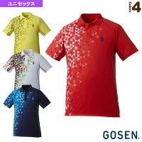[ゴーセン テニス・バドミントン ウェア(メンズ/ユニ)]ゲームシャツ/ユニセックス(T1718)の画像