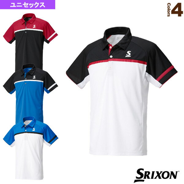 [スリクソンテニス・バドミントンウェア(メンズ/ユニ)]ポロシャツ/ユニセックス(SDP-1744)