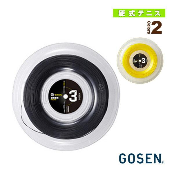 ゴーセン テニス シューズ ストリング(ロール他)]G TOUR3
