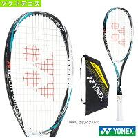 [ヨネックス ソフトテニス ラケット]ネクシーガ 70S/NEXIGA 70S(NXG70S)軟式後衛用の画像