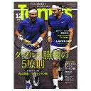[ベースボールマガジン テニス 書籍・DVD]テニスマガジン 2017年12月号(BBM0251712)