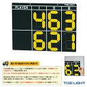 [TOEI(トーエイ) テニス コート用品][送料別途]テニススコアボード3(B-3977)