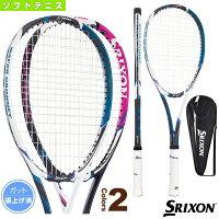 [スリクソン ソフトテニス ラケット]SRIXON F 700/スリクソン F 700/張上げ済ラケット(SR11803)の画像