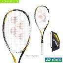[ヨネックス ソフトテニス ラケット]ネクシーガ 50S/NEXIGA 50S(NXG50S)