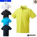 [デサント オールスポーツ ウェア(メンズ/ユニ)]サンスクリーン ポロシャツ/メンズ(DMMLJA76)