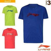 [リーニン バドミントン ジュニアグッズ]トレーニングTシャツ/ジュニア(AHSM306)の画像