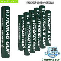[トマスカップ バドミントン シャトル]SUPER TOURNAMENT 9/スーパートーナメント9『1箱(10ダース・10本・120球入)』(ST-9)の画像