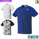 [ヨネックス テニス・バドミントン ウェア(メンズ/ユニ)]ゲームシャツ/フィットスタイル/ユニセックス(10301)