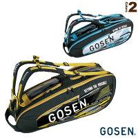 [ゴーセン テニス バッグ]ラケットバッグ Pro4/ラケット4本収納可(BA19PR4)の画像
