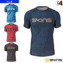[スキンズ オールスポーツ ウェア(メンズ/ユニ)]スキンフィットショートスリーブシャツ/メンズ(KMMNJA80)