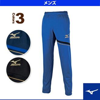 [美津濃足球潔具 (男裝 / UNI),熱身的褲子和男子 (P2MD5004)