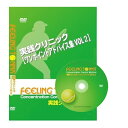 flt-ft-dvd-zc-op2-1