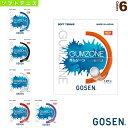 [ゴーセン ソフトテニス ストリング(単張)]ガムゾーン/GUMZONE(SSGZ11)
