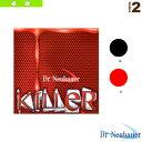 [Dr.Neubauer 卓球 ラバー]Dr.Neubauer キラー/KILLER(1132)