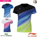 中国ナショナルチームゲームシャツ/トマス&ユーバー杯2020モデル/レディース(AAYQ072)