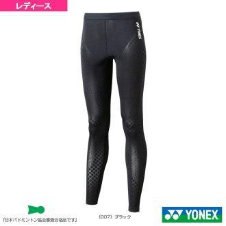 Yonex /YONEX 運動內衣機上盒長口角 / pro / 女子 (STBP2508)