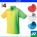 【ポイント10倍】[ヨネックス テニス・バドミントンウェア(メンズ/ユニ)]ポロシャツ/スタンダードサイズ/メンズ(12129)