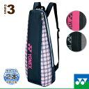 Ynx-bag1632tr-1
